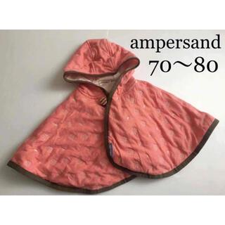 アンパサンド(ampersand)のampersand  ポンチョ フード アウター 70 80(カーディガン/ボレロ)