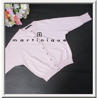 マルティニークルコント(martinique Le Conte)の【マルティニーク】身頃続きスリーブのカーディガン☆薄ピンク系(カーディガン)