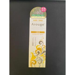 アルージェ(Arouge)のアルージェ 化粧液60ml(化粧水/ローション)