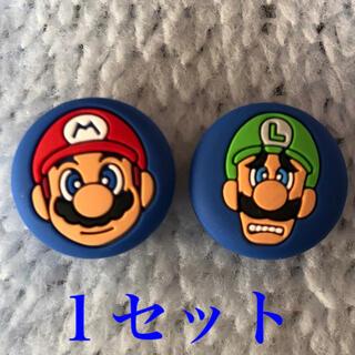 Switch ジョイコン スティックカバー マリオ&ルイージ 1セット