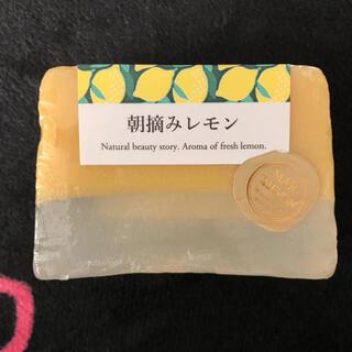 ペリカン(Pelikan)のMARCHEVON(マルシェボン) クリアソープ ペリカン石鹸(ボディソープ/石鹸)