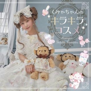 BABY,THE STARS SHINE BRIGHT - 最終値下げ♡新品未使用タグ付き♡くみゃちゃんの キラキラコスメ柄ワンピース 生成