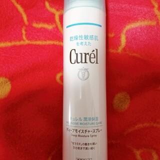 キュレル(Curel)の新品未使用キュレル潤浸保湿ディープモイスチャースプレー 250g(化粧水/ローション)