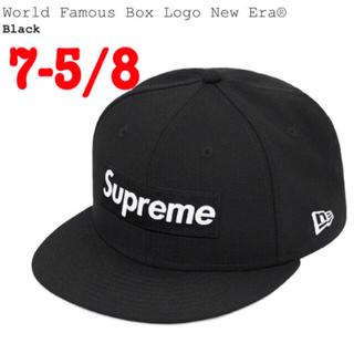 Supreme - Supreme World Famous Box Logo New Era ⑩