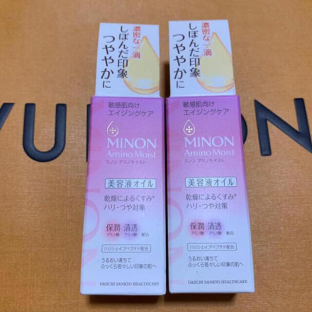 MINON(ミノン)のミノン エイジング オイル  コスメ/美容のスキンケア/基礎化粧品(フェイスオイル/バーム)の商品写真
