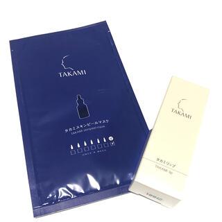 TAKAMI - タカミリップ&タカミスキンピールマスク