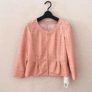 ロートレアモン(LAUTREAMONT)のロートレアモン♡新品♡ノーカラージャケット(ノーカラージャケット)
