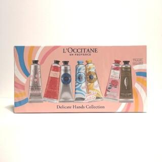 L'OCCITANE - 未開封★ロクシタン デリケート ハンズ コレクション ハンドクリーム 各30ml