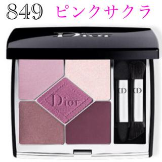 Dior - Dior サンククルールクチュール 849 数量限定 ピンクサクラ