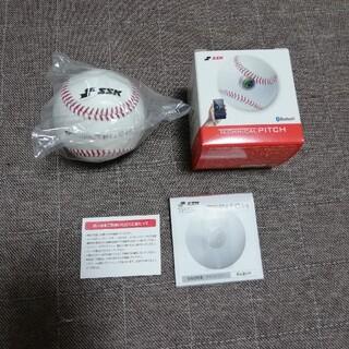 エスエスケイ(SSK)のテクニカルピッチ SSK naigai 硬式球(ボール)