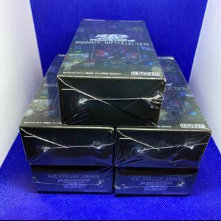 遊戯王 - プリズマティックアートコレクション 5箱 未開封 遊戯王