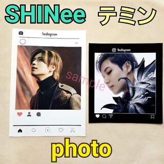 SHINee - テミンフォトセット