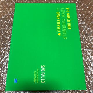 防弾少年団(BTS) - 専用 BTS WORLD TOUR SYS サンパウロ DVD 日本語字幕あり