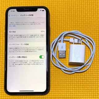 iPhone - iPhone 11 ブラック 128GB SIMフリー