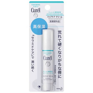 Curel - curel リップクリームX2点
