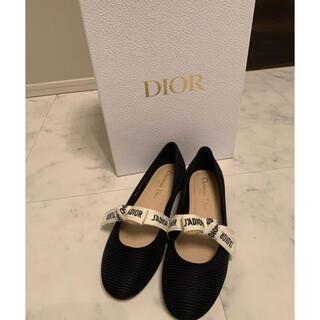 クリスチャンディオール(Christian Dior)のフラットシューズ(バレエシューズ)
