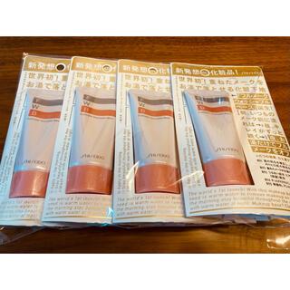 シセイドウ(SHISEIDO (資生堂))のフルメークウォッシャブルベース 35g 4個セット(化粧下地)