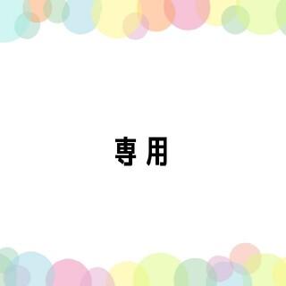 えみさま専用 インナーマスク3点(外出用品)