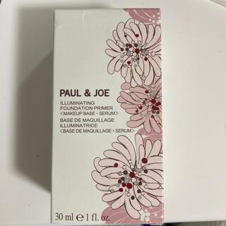 ポールアンドジョー(PAUL & JOE)の<新品未使用>ポール&ジョー 下地(化粧下地)