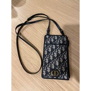 Christian Dior - Dior ジャガード
