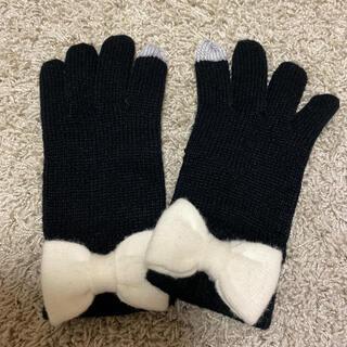 ケイトスペードニューヨーク(kate spade new york)のケイトスペード  手袋 グローブ リボン(手袋)