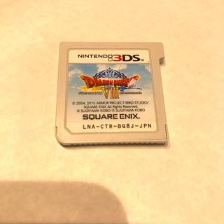 ニンテンドー3DS(ニンテンドー3DS)のドラゴンクエストⅧ 8 空と海と大地と呪われた姫君 3DS(携帯用ゲームソフト)