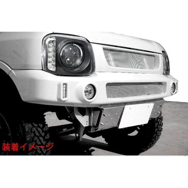 JB23 ジムニー LED付き メッシュ フロントバンパー 新品 未塗装 自動車/バイクの自動車(車種別パーツ)の商品写真