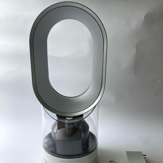 ダイソン(Dyson)の最終値下げ!Dyson Hygienic Mist 加湿器 AM10 (加湿器/除湿機)