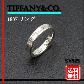 ティファニー(Tiffany & Co.)のティファニー 1837 リング 9号 指輪 シルバー925(リング(指輪))