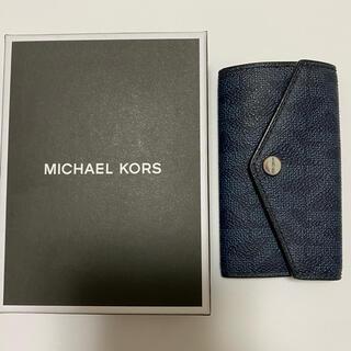 マイケルコース(Michael Kors)の〈ありちゃん専用〉MICHAEL KORS 5連キーケース(キーケース)