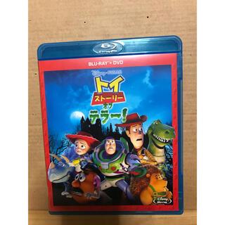 トイ・ストーリー - 即日発送!ディズニー トイストーリー オブテラー Blu-ray DVD無し