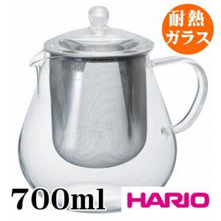 HARIO - 耐熱ガラス容器 リーフティーポット クリア700ml ハリオ 大容量 送料無料