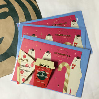Starbucks Coffee - スタバ フード&ビバレッジカード フードチケット3枚とドリンクチケット3枚