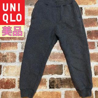 UNIQLO - 即日発送 ☆ 美品 ユニクロ 裏起毛 パンツ ボアスウェット UNIQLO