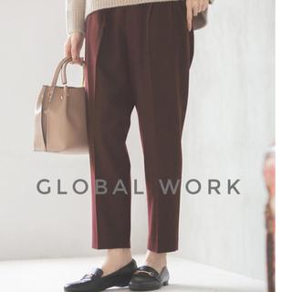 GLOBAL WORK - GLOBAL WORK/テーパードパンツ