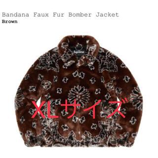 シュプリーム(Supreme)のsupreme Bandana Faux Fur Bomber Jacket 茶(ブルゾン)