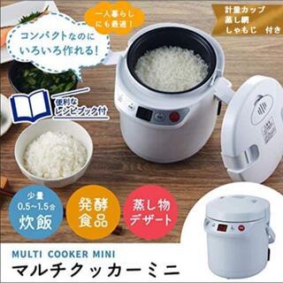 KOIZUMI - 【新品】ミニライスクッカー 炊飯器 1.5合炊 発酵モード付 ARC-T105