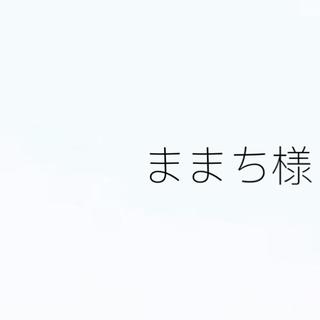 This is 嵐 リメイク ハンドメイド ポーチ トートバッグ バッグ 筆箱(アイドルグッズ)