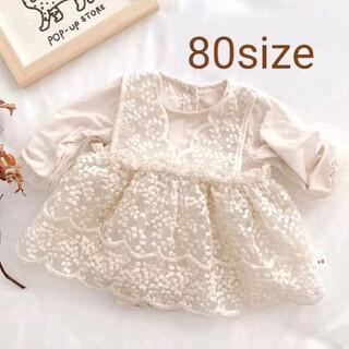 【ベビードレス・80】ロンパース チュール フリルワンピース 韓国子供 ひな祭り