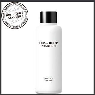 マルコ(MARUKO)のマルコ コントロールローション(化粧水/ローション)