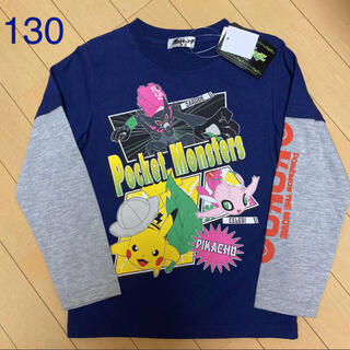 ポケモン ロンT 130 長袖Tシャツ