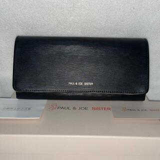 ポール&ジョーシスター(PAUL & JOE SISTER)の新品 ポール&ジョー シスター 長財布 カブセ ブラック ネコ(財布)