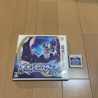 ニンテンドー3DS(ニンテンドー3DS)のポケットモンスター ムーン 3DS(携帯用ゲームソフト)