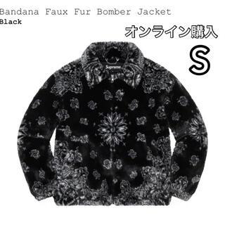 シュプリーム(Supreme)のsupreme Bandana Faux Fur Bomber Jacket (ブルゾン)