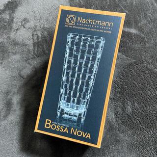ナハトマン(Nachtmann)のNachtmann(ナハトマン) ボサノバ花瓶 20cm(花瓶)