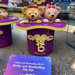 ディズニー(Disney)の香港ディズニー💖15周年記念⭐ダッフィーシェリーメイカップ(キャラクターグッズ)