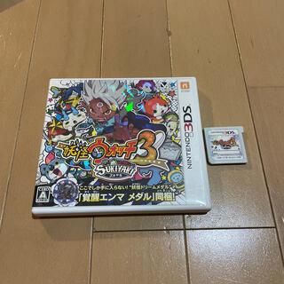 ニンテンドー3DS(ニンテンドー3DS)の妖怪ウォッチ3 スキヤキ 3DS(携帯用ゲームソフト)
