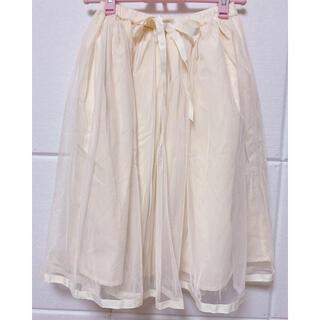 フィント(F i.n.t)のチュールスカート パニエスカート(ひざ丈スカート)
