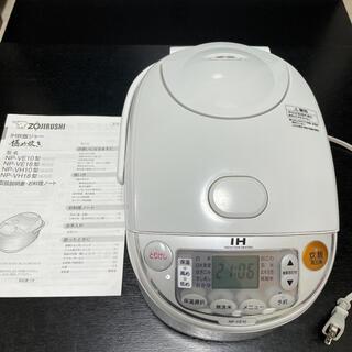 象印 - ZOJIRUSHI  炊飯器