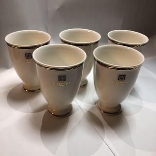 ジバンシィ(GIVENCHY)の新品♡GIVENCHY フリーカップ 5個(グラス/カップ)